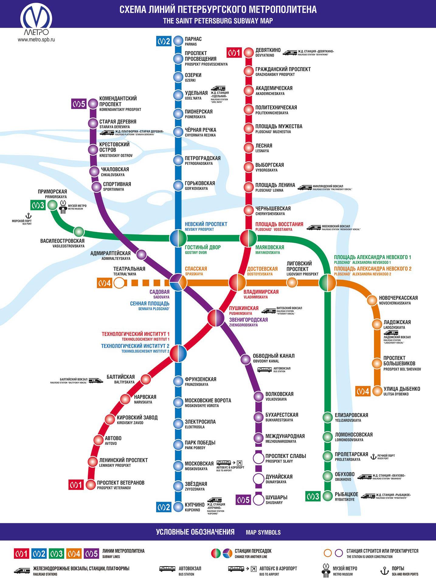 метро спб график работы: