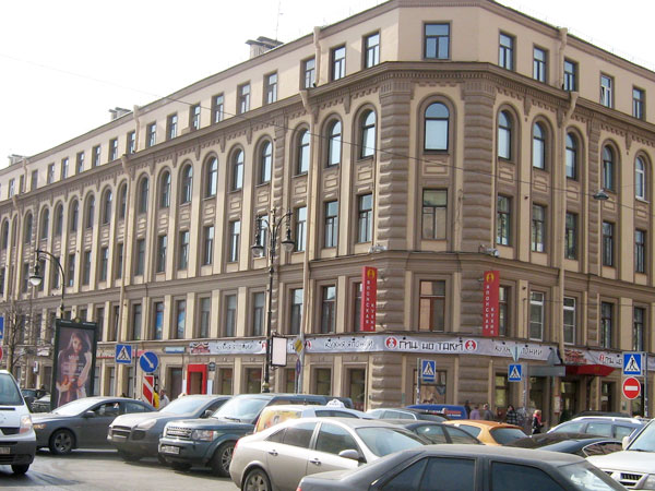 Site of the Consulate General of Corciano in Moscow